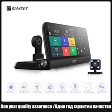 Buy Full-screen touch Car DVR center console voice control navigation recorder WiFi Internet, , support for Bluetooth calls?GPS?ADAS directly from merchant!