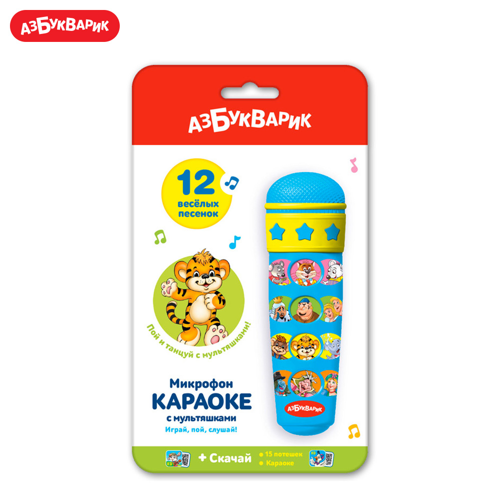 Vocal Toys AZBOOKVARIK 4680019280660 singing educational toy for kids musical Electronic vote children microphone