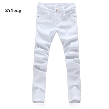 NEW 2020 Solid Casual White Boys Hip Hop Jeans Men Teenager Pencil Pants Skinny Students Streetwear Jeans Men boys solid tee with rolled hem jeans
