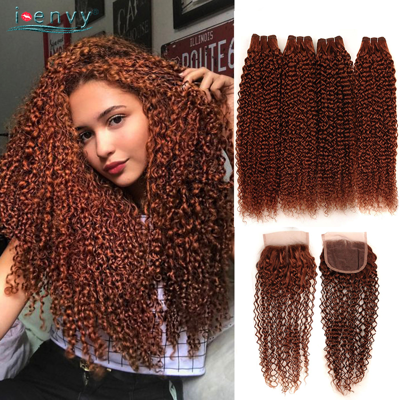 I Envy Brown Bundles With Closure Kinky Curly Human Hair Bundles With Closure Colored Peruvian Hair Bundles Red Hair Non Remy