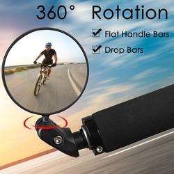 1 шт., зеркала для велосипеда, вращение на 360 градусов, зеркало заднего вида, регулируемый отражатель заднего вида, 18-25 мм, MTB, зеркало для велос...