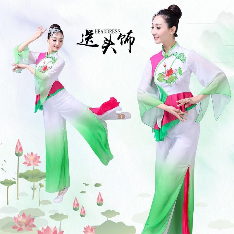 Ancient Rhyme Dance Costume Female Elegant Adult New Umbrella Dance Fan Dance Costume Modern Chinese National Wind Costume