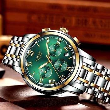LIGE Top Brand Luxury Green Fashion Chronograph Male Sport Waterproof Clock 4