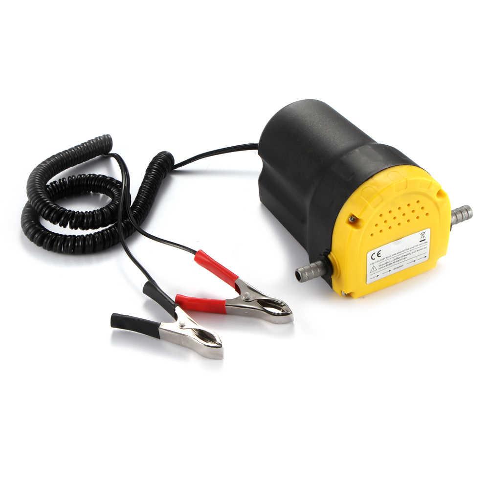 Профессиональный Электрический масляный насос Scavenge, всасывающий перекачивающий насос 12 В, масло для автомобиля, лодки, мотора