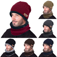 Solid Unisex Beanie Herfst Winter Wol Blend Zachte Warme Mannen Warm Beanie Winter Dikker Hoed En Sjaal Tweedelige knit Winddicht Cap(China)