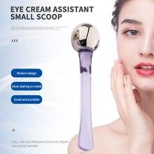 Sleeping Mask Eye Face Lift Antifaz Para Dormir Beauty Sleep Mask Eye Massager Tools Dark Circles Eye Mask Sleep TSLM1