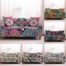 Чехлы для дивана в богемном стиле с рисунком мандалы чехлы античным