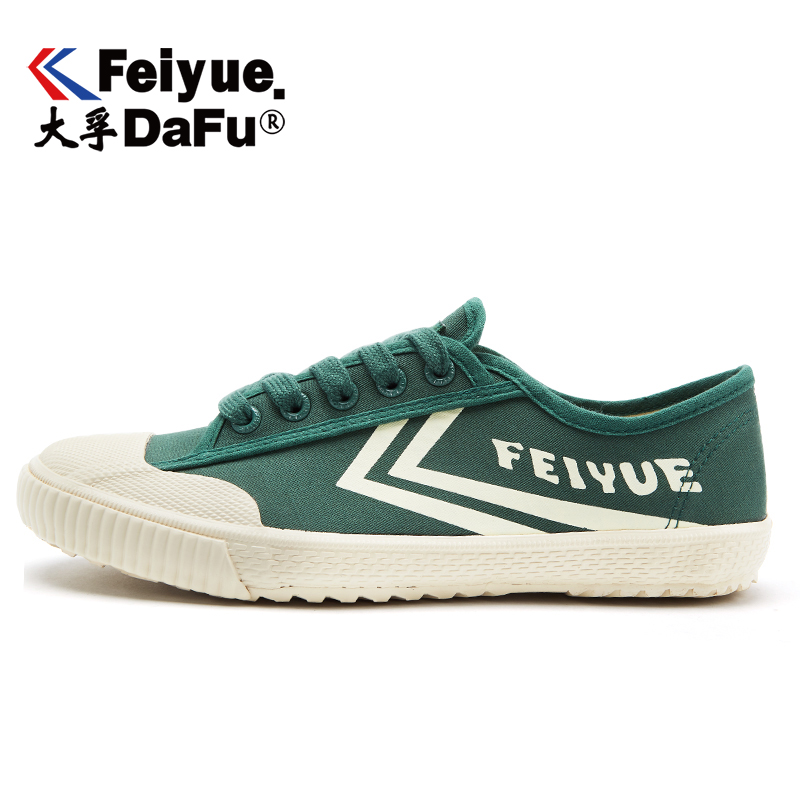 Dafufeiyue Classics Canvas Shoes Rubber Sneakers Sports Casual Canvas Shoes Breathable Trend Men Women Shoes Non-slip 2057