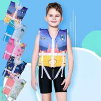 2019 Child Life Vest Kid Swimming Life Jacket for Children Boating Beach Life Jackets for Swimming Ski Drifting Water Sports