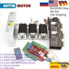 3 ציר CNC בקר Nema 23 ערכת מנוע צעד (פיר כפול) 112mm & FMD2740C מנוע 400W DC אספקת חשמל & USB CNC לוח