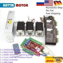 3軸cncコントローラnema 23ステッピングモータ (デュアルシャフト) 112ミリメートル & FMD2740Cモータドライバ & 400ワットdc電源 & usb cncボード