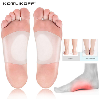 Silicone Gel Arch Support Soft Insoles Pad Pain Relief Plantar Fasciitis Ergonomic Massage Protection Flat Feet Orthotic Bandage