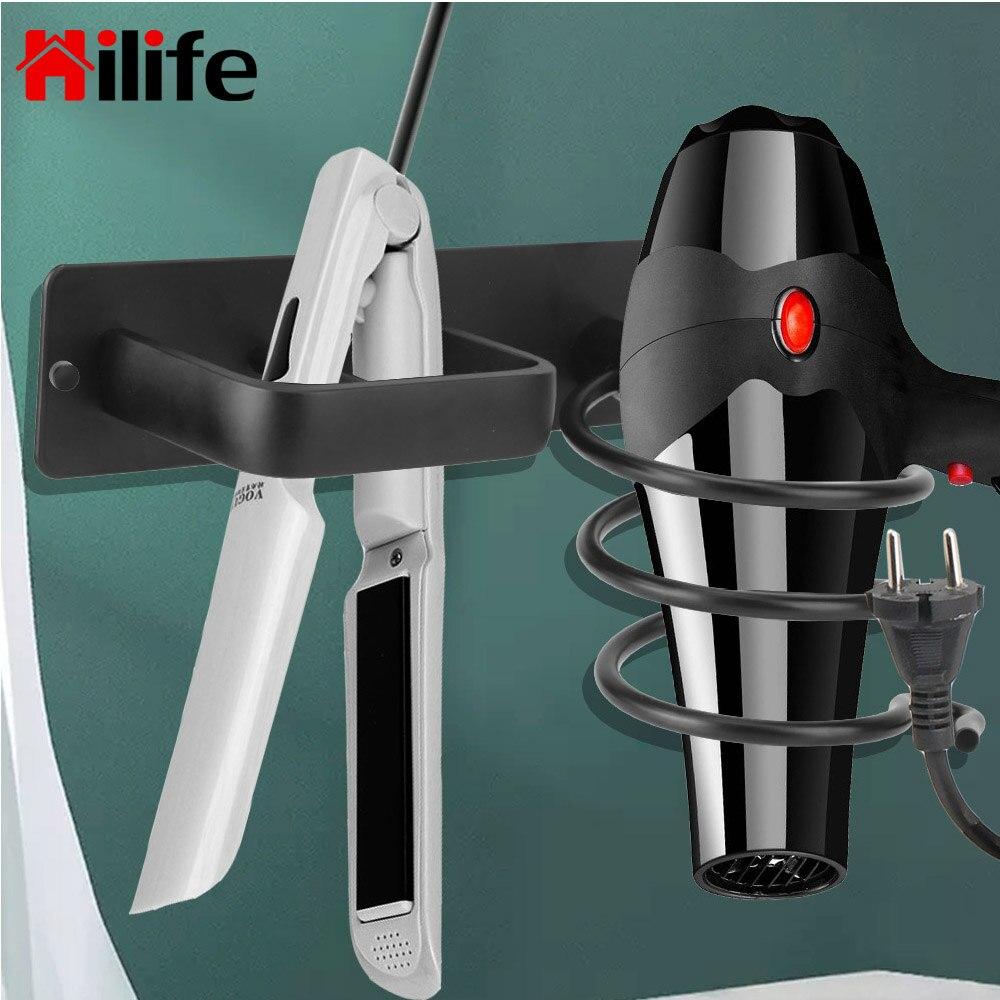 HILIFE Wall Mounted Hair Dryer Holder Bathroom Shelf Storage Accessories Hair Straightener Holder Storage Rack Rack Organizer
