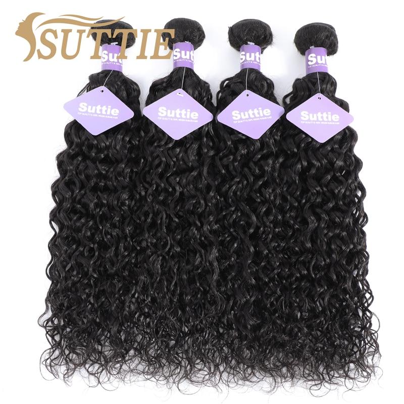 Suttie Human Hair Curly Bundles Hair Extension Water Wave Natural Color 1/2/3/4 Bundles Indian Hair Wave Bundles For Black Women