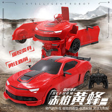лучшая цена RC Transformer 2 in 1 RC Car Driving Sports Cars Driving Transformation Robots Models Remote Control RC Car Fighting Toy Gift