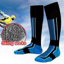 Лыжные Носки зимние теплые Для мужчин Для женщин езды на велосипеде на открытом воздухе Сноубординг Пеший Туризм Спортивные носки ноги Поддержка эластичные толстые термо Носки