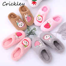 children cute cartoon Rabbit Strawberry pattern kids slippers for girls boys winter keep warm indoor floor Non slip