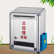 Lock with Aluminum-Alloy Silver Letter-Box Mailbox Manager's Customized Wall-Inside B1101