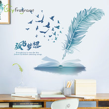 Flying dreams feather inspirational self-adhesive sofa background wall sticker entrance home decoration kids room decor stickers