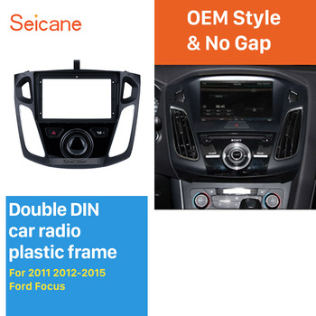 Seicane 2 Din Fascia For 2011 2012 2013 2014 2015 Ford Focus Car Radio Head Unit GPS Navigation plate panel Frame image