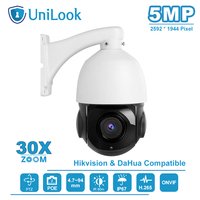 UniLook(Hikvision compatible) 5MP POE PTZ IP Camera 30X Zoom Optical Outdoor Security Network Cam IR Distance 150m H.265 Onvif