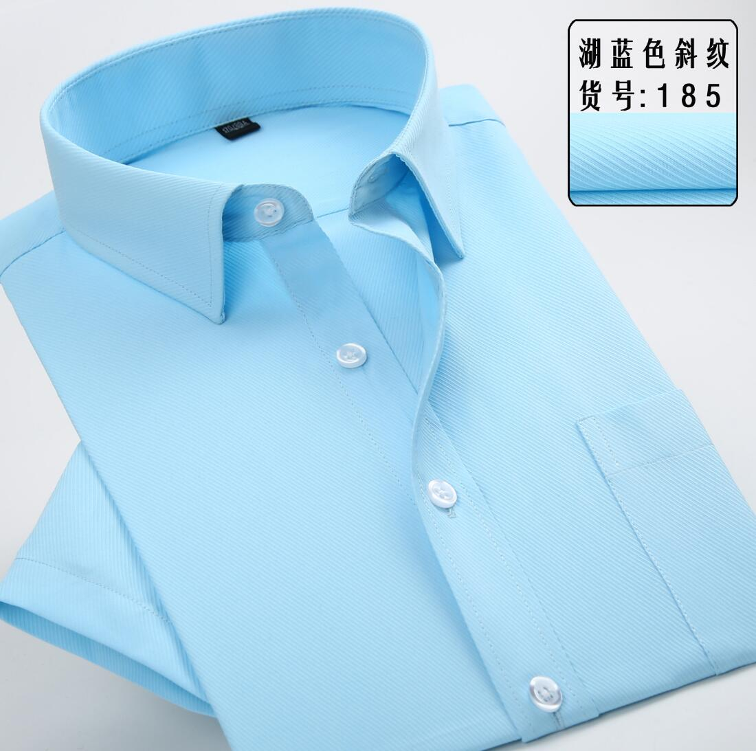 2020 NEW Men  Business Casual Long-sleeved Shirt Em8 Youth Business Wear Shirt  K19720-1-16