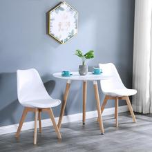 4pcs Simple Solid Wood Foot Padded Plastic Chair White