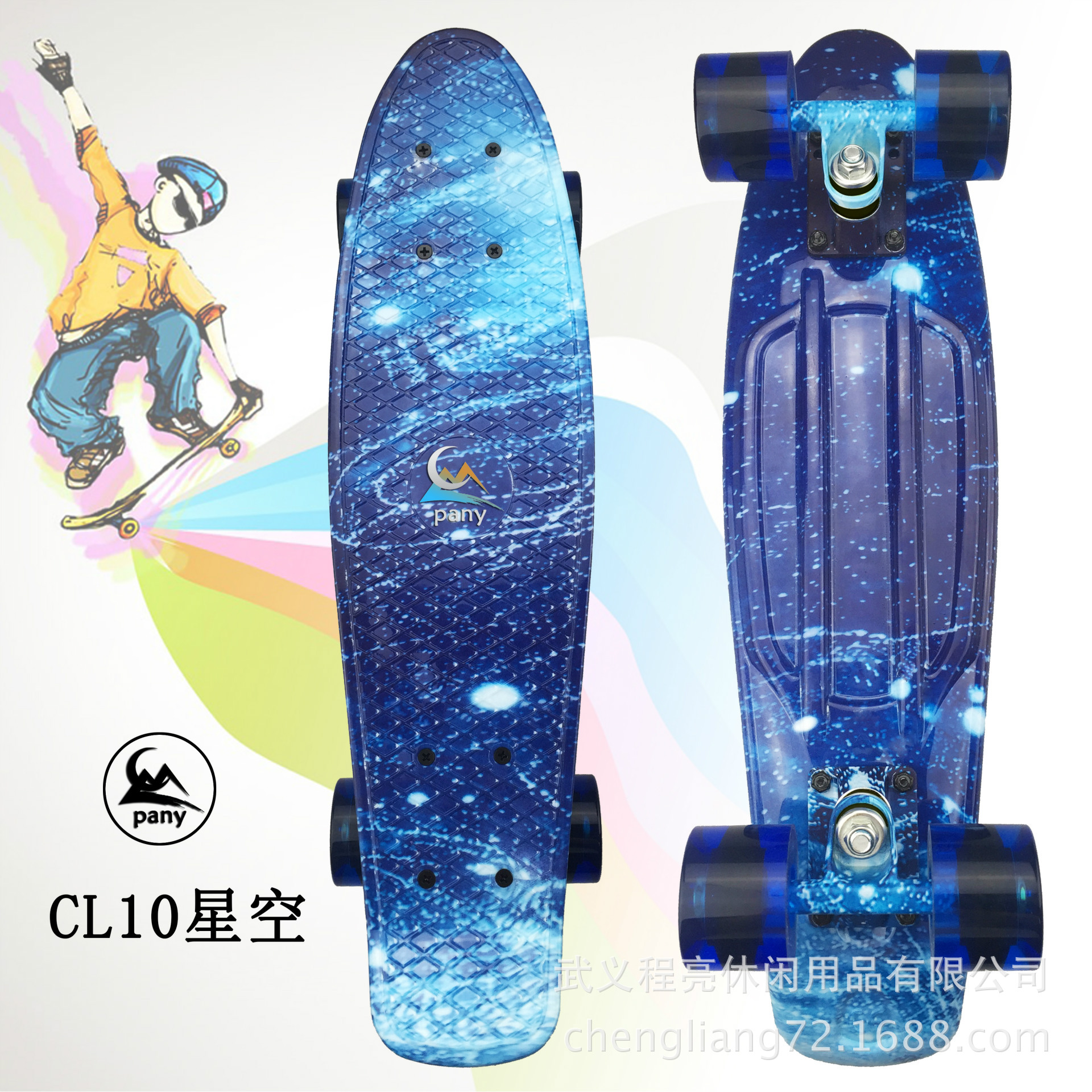 Cross Border Export Europe And America Star Skateboard Banana Board Limit Sports Drift Fish Skateboard Children Scooter