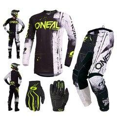 16 цветов, для езды на мотоцикле, Джерси + штаны, костюм для мотокросса, набор для взрослых гоночных костюмов
