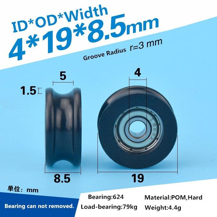 4PCS 79KG Roller Wheel Ball Bearing Rail Guide Pulley 6x26x8MM for Sliding Doors