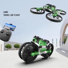 Unique 2-in-1 Folding RC Drone With Motorcycle Vehicle Multi-Functional Aircraft 4 Axis Rc Quadcopter Toy For Kids