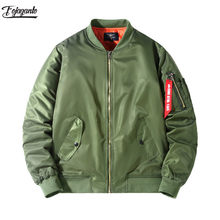 FOJAGANTO Spring Autumn New Fashion Brand Mens Casual Jacket Large Size Men Pilot Bomber Jacket Male Overcoat