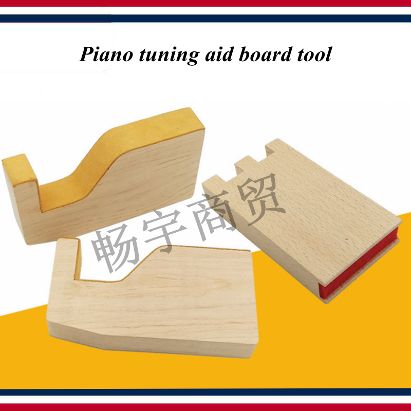 Piano Tuning Tools Accessories - Piano Tuning Aid Board Tool , Piano Voicing Board - Piano Parts
