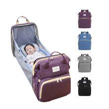 Расширенная трансформируемая Детская сумка для подгузников рюкзак