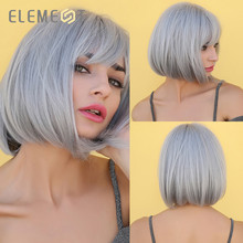 Element Synthetic Cosplay Bob Wig with Bangs 14 Inch Short Straight Grey White Pink Brown Party Wigs for Black White Women