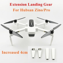 Посадочная Шестерня Складная увеличивающая посадка ноги поддержка ноги расширение ноги протектор для Hubsan ZINO H117S/Pro RC Дрон аксессуар