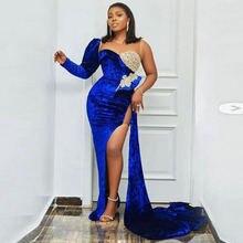 Вельветовое вечернее платье темно синего цвета с О образным
