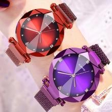 Reloj magnético de cielo estrellado para mujer, relojes de lujo para mujer, relojes de pulsera de cuarzo para mujer con diamantes de moda Zegarek Damski
