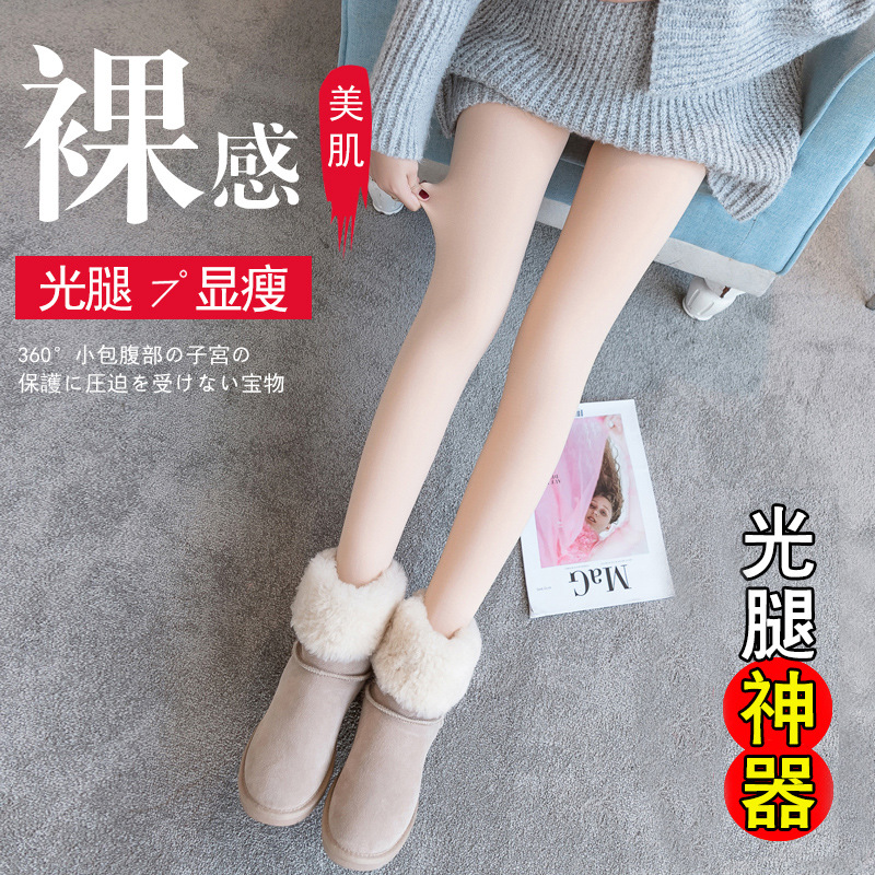 Leggings for Pregnant Woman Silk Stockings Abdominal Support Thin Cashmere Panty-hose Autumn And Winter Light Leg Useful Product