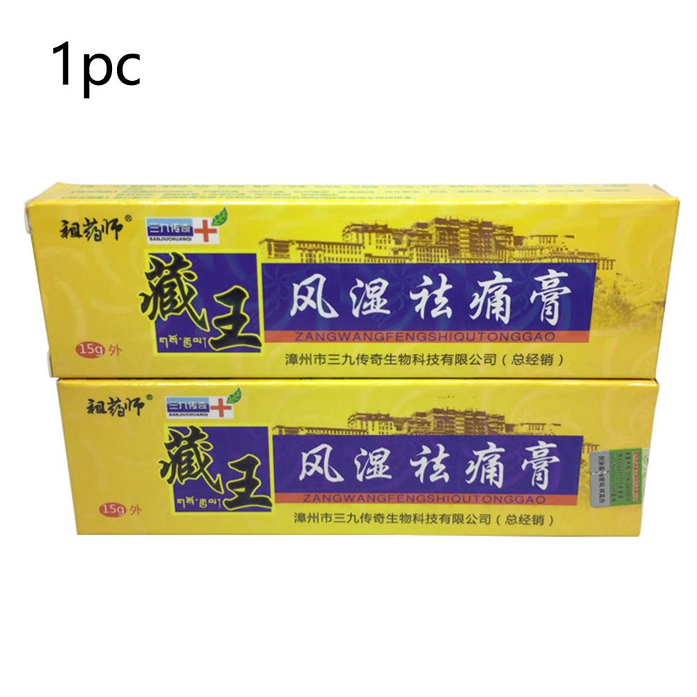15g Tube Plaster Knee Pain Relief Balm Muscle Aches Joint Topical Treat Rheumatoid Analgesic Cream Arthritis Ointment Herbal