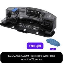 Ecovacs ozom pro электрическая система управления Мощный бак