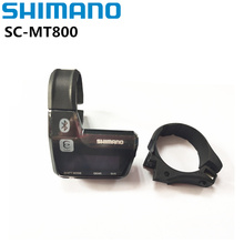 Bluetooth-System Information SC-MT800 SHIMANO Compatible Ant  with Private Display-E-Tube-D-Fly