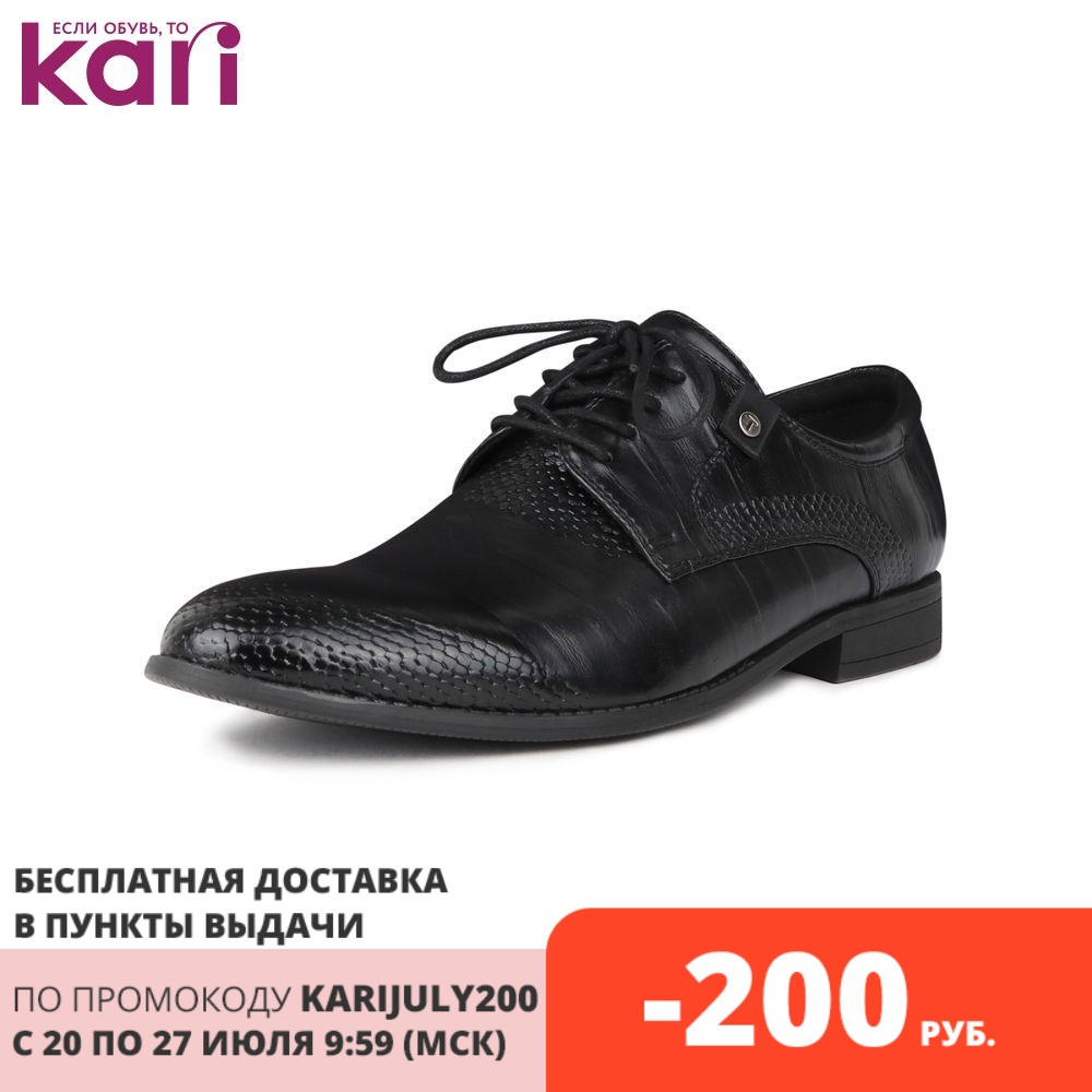 Туфли T.TACCARDI мужские классика K5162LC 5K|Туфли|   | АлиЭкспресс