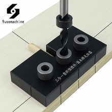 Wood Doweling Jig 6/8/10mm Drill Guide 3 in 1 Locator Hole Puncher Positioning Opener Carpentry Woodworking Tools