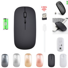 2.4G Wireless Mouse Rechargeable Charging Ultra Thin Silent Mouse Mute Office Notebook Mice Opto electronic For Home Office use