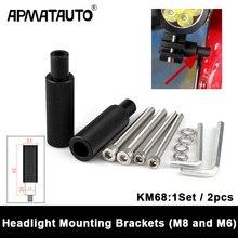 Apmatauto M8 M6 볼트 미니 CNC 오토바이 헤드 라이트 브래킷 마운트 자전거 스포츠 테일 라이트 스포트 라이트 브래킷 포스트 지원베이스