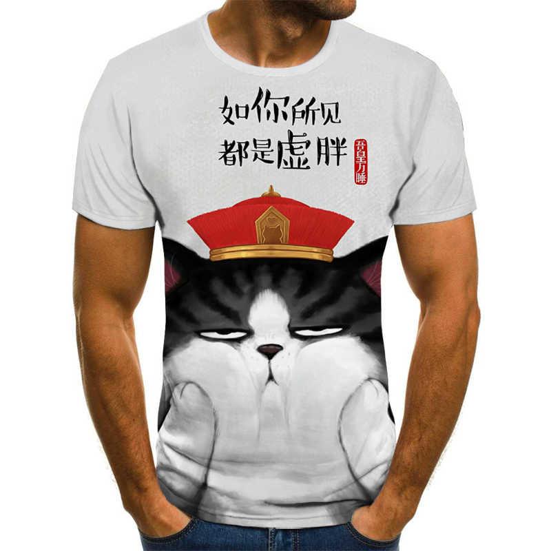 2020 Nieuwe Mannen En Vrouwen T-shirts Fun 3D Bedrukte T-shirts Wilde Casual T-shirts Korte Mouwen Jongens Meisjes kinderen Tops