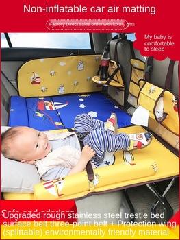 Samochód dziecięcy nie nadmuchiwane tylne łóżko składane samochód tylna mata do spania samochód podróżny materac w samochodzie śpiący artefakt tanie i dobre opinie CN (pochodzenie) FCQ005 Other Color classification wing 1 - Dog (U-shaped bracket or horse stool)