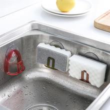 Самоклеящиеся губки для кухонной раковины сушилка слива органайзер