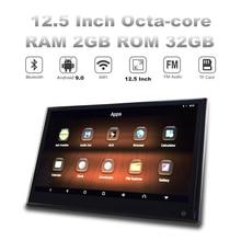 """12.5 """"HD Android 9.0 RAM 2GB ROM 32GB 1.5GHz WIFI HDMI uyumlu ayna bağlantı FM kafalık arka koltuk monitör 1 adet"""